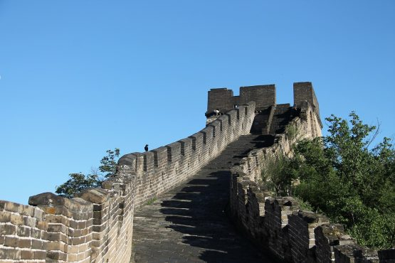section of the great wall of china